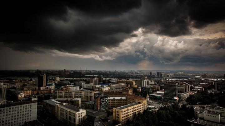 В Новосибирской области объявлено экстренное предупреждение: в город идут грозы и град