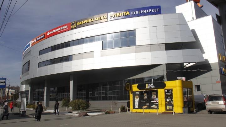 В ТЦ, названном в честь «Холидея», открылся большой супермаркет другой сети