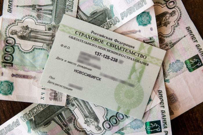Новосибирец утверждает, что из-за действий банка он потерял инвестдоход за 4 года