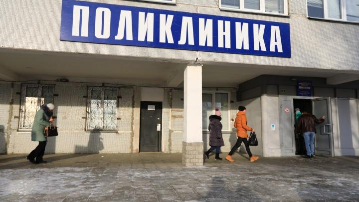 Объявлено о строительстве поликлиники в Свердловском районе на месте частных домов