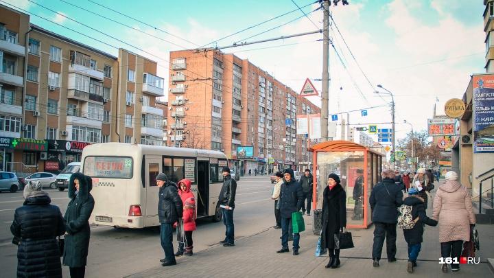 Ростовчане пожаловались на то, что по Орбитальной перестали ходить автобусы и маршрутки