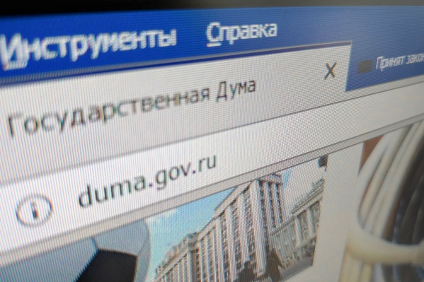 За законопроект проголосовали 308 депутатов