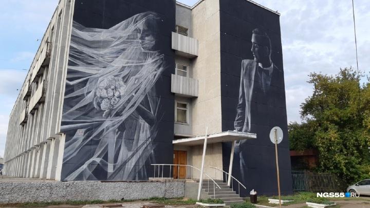 На стене ЗАГСа в Октябрьском округе нарисовали жениха и невесту высотой в четыре этажа