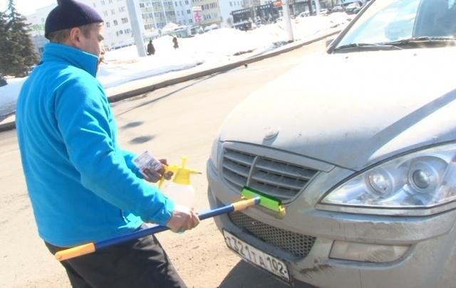 Видео: За что в Уфе могут остановить сотрудники ГИБДД