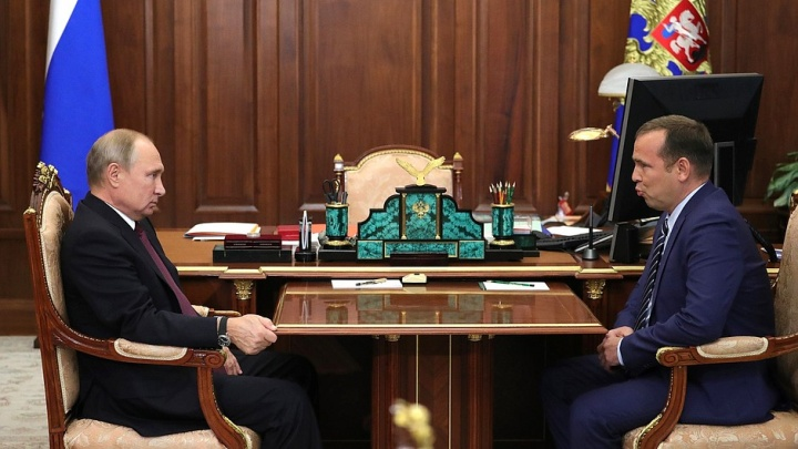 Президент принял отставку Алексея Кокорина и назначил Вадима Шумкова врио главы Курганской области