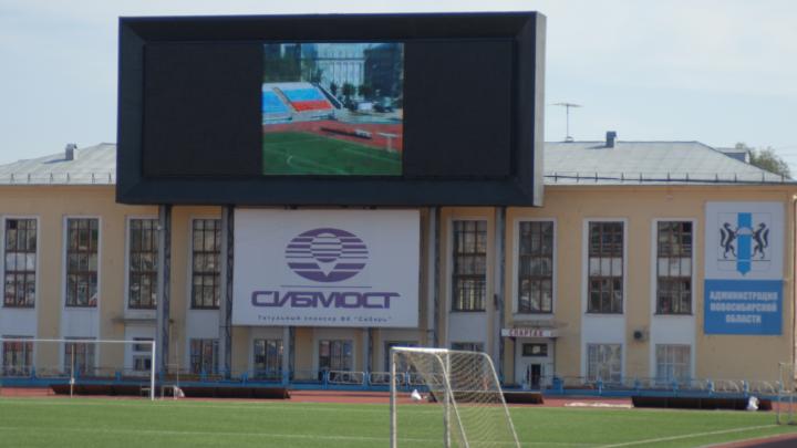 Выиграть зону «Восток»: руководство ФК «Новосибирск» рассказало о планах новой футбольной команды