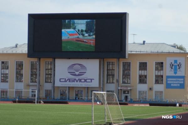 Новое руководство ФК «Новосибирск» рассказалоо планах на ближайший сезон