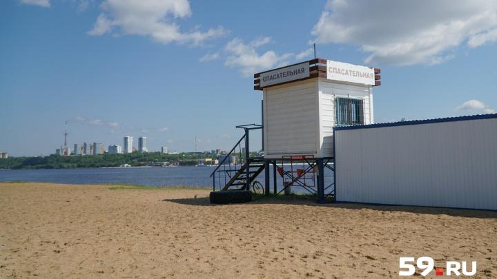 Занимайте места на пляже: в Прикамье придёт 30-градусная жара
