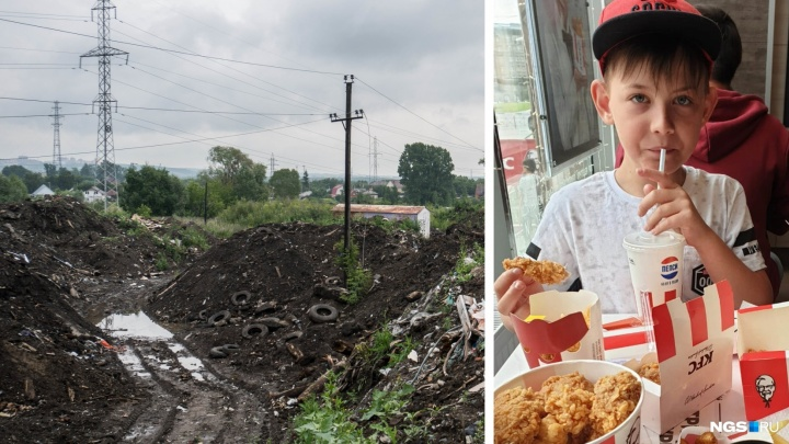 «Не время делить ответственность»: Локоть поручил разгрести свалку мусора, на которой погиб мальчик