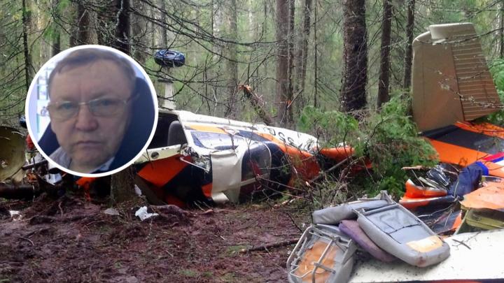 В Перми простятся с летчиком Геннадием Белоглазовым, погибшим во время крушения самолета Сеssna