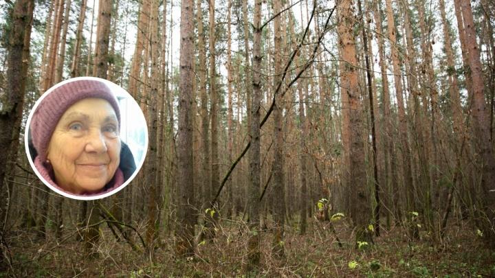 «Своя квартира как чужая»: в Ярославской области пропала бабушка