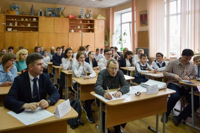 Традиционно форум разделен на пять секций