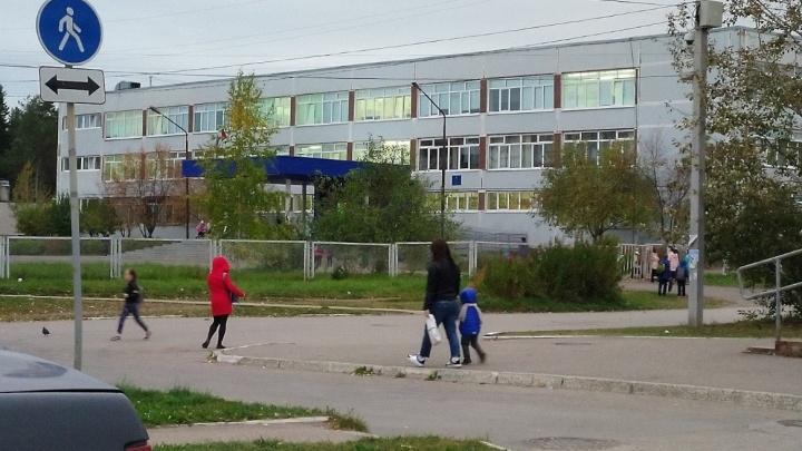 В Добрянке нашлась 14-летняя девочка, пропавшая после школы