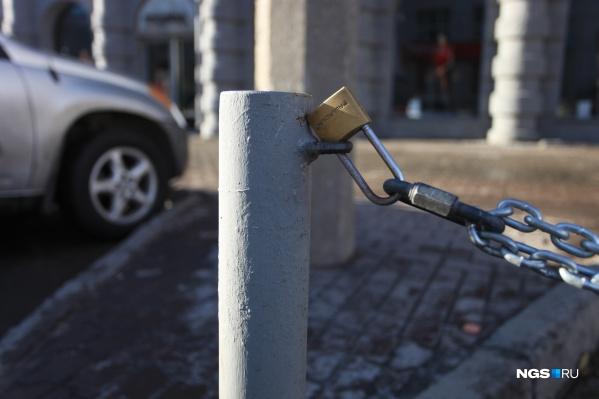 Парковку запретят с 25 июня