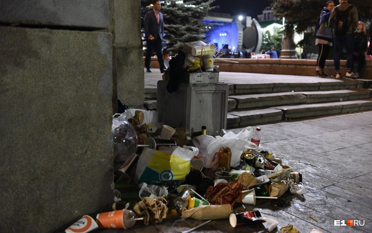 Екатеринбуржцы оставили после себя много мусора
