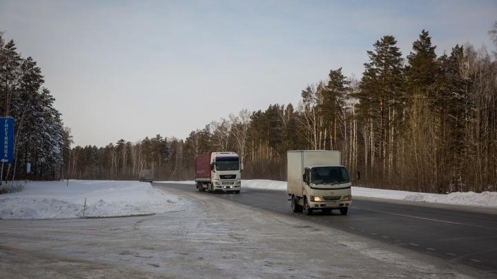 Зачем строить, можно переименовать: в Новосибирской области появится новая федеральная трасса