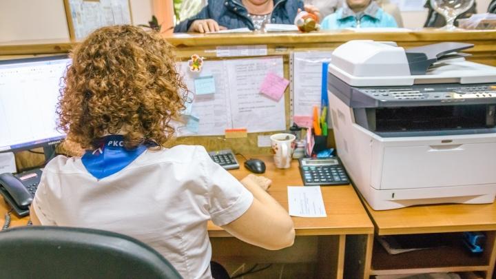 В Самаре долги за воду и канализацию превысили 1,5 миллиарда рублей