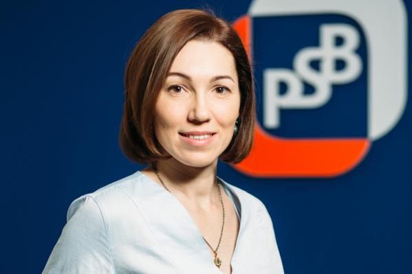 Заместитель управляющего ярославским филиалом Промсвязьбанка Татьяна Панова рассказала о выгодных предложениях по ипотечному кредитованию