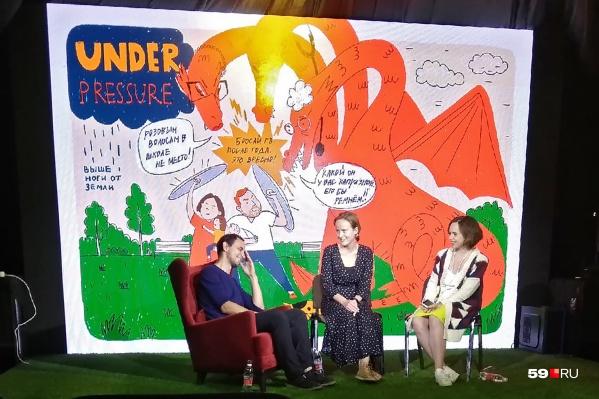 Сергей Галиулин, Дарья Дагелец и Екатерина Сабирова на дискуссии