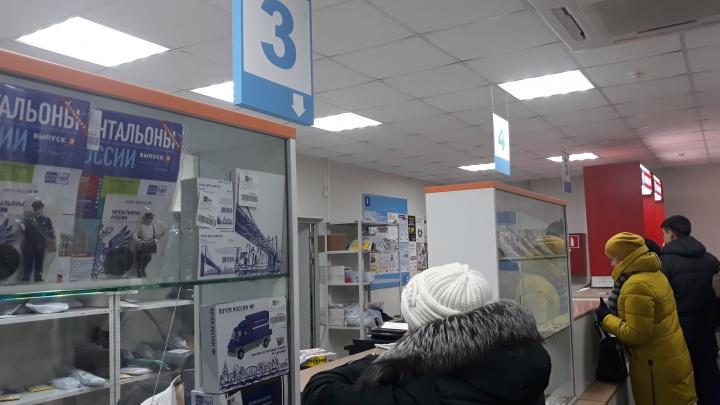 Роспотребнадзор признал незаконным сбор комиссии при оплате вывоза мусора в Самарской области