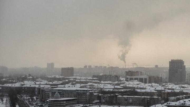 В воздухе Перми нашли превышение предельных концентраций вредных веществ