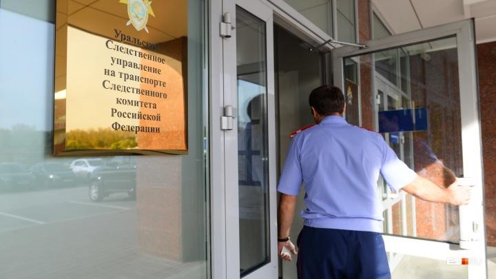 Следователи возбудили уголовное дело после смерти младенца в больнице Екатеринбурга