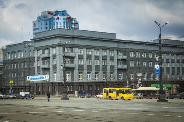 Челябинск рассчитывает изменить свой облик к 2020 году