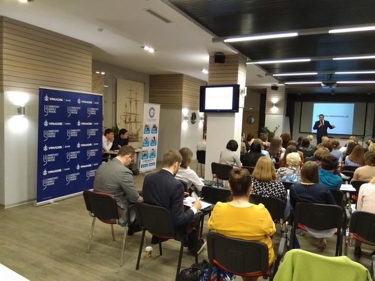 Чуткий подход: банк УРАЛСИБ создает новые продукты после личной встречи с клиентами