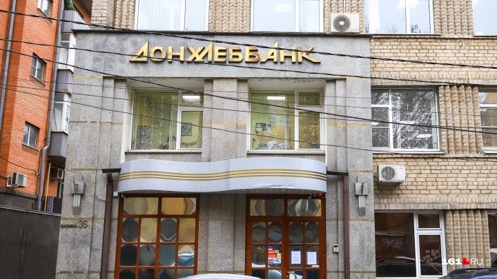«Донхлеббанк» признали банкротом
