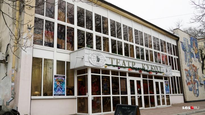 Ростовский Театр кукол после передачи РПЦ оставят в здании на Университетском
