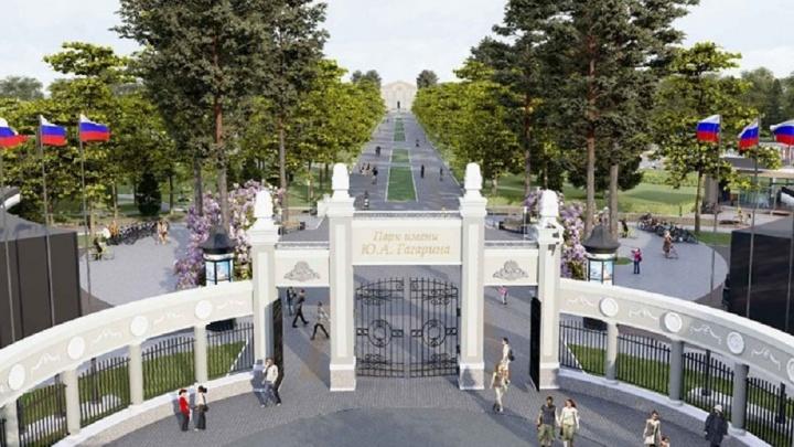Тишина в тени деревьев или йога с планетарием: волгоградцы голосуют за будущее парка Гагарина