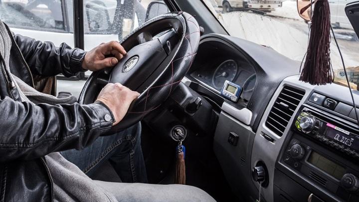 Водитель заявил об угоне проданного авто, чтобы избежать штрафов
