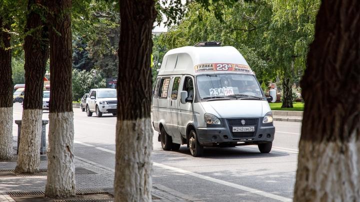 В Волгограде изменился путь маршрутки 23А