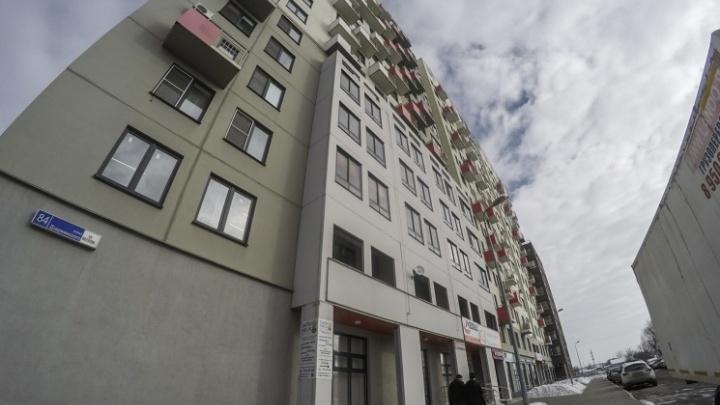 Прокуратура приняла решение по фабрике, лишившей покоя жителей челябинской высотки
