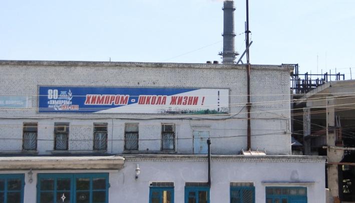 Кому достанется «Белое море»?: «Промышленные технологии» стали хозяевами волгоградского «Химпрома»