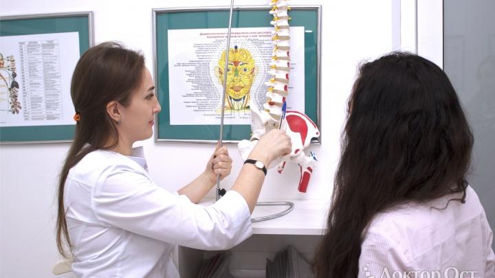 В Самаре позвоночник и суставы лечат роботы
