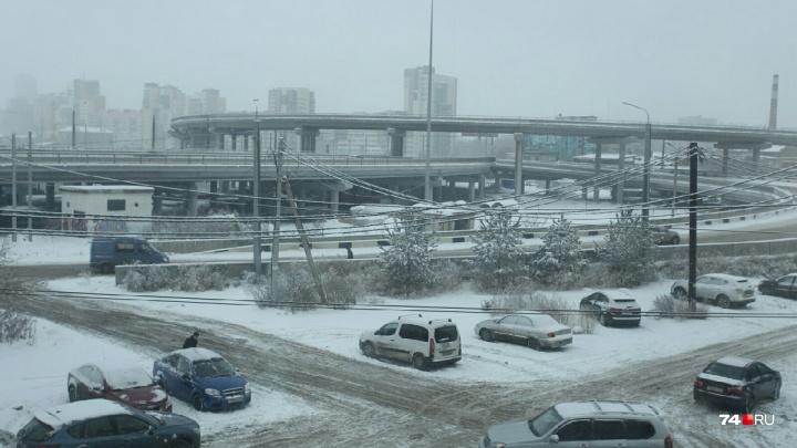 Чтобы привести город в порядок: Челябинск получит миллиард рублей на дороги к саммитам-2020