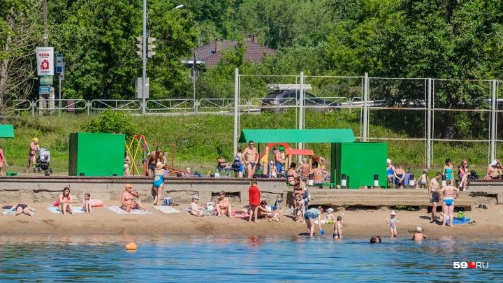 Аттракционы и зона для пикника: пермякам предлагают сделать дизайн-проект Мотовилихинского пруда