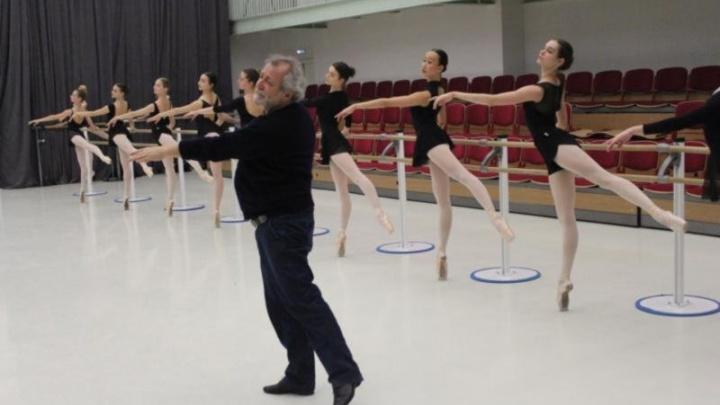Санкт-Петербургская «Академия танца Бориса Эйфмана» проведёт в Перми кастинг среди юных танцоров