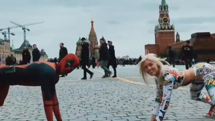 Полиция задержала пермского Дэдпула за тверк на Красной площади