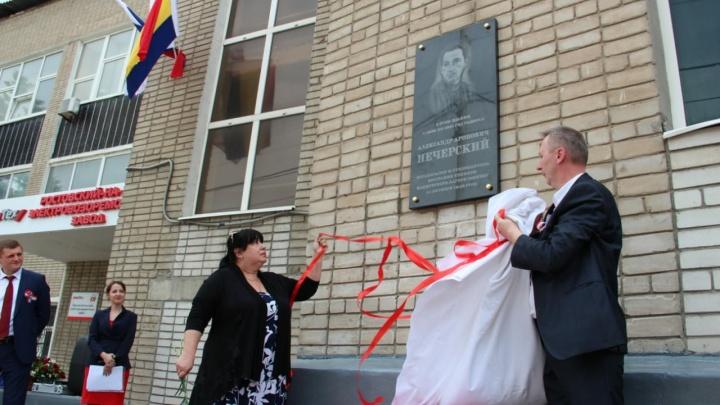 В Ростове появилась мемориальная доска в честь бежавшего из Собибора Александра Печерского