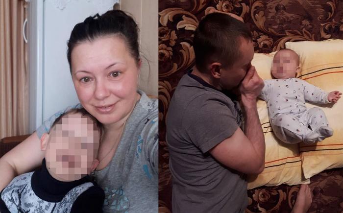Молодая семья из-за событий 9-летней давности оказалась расколота