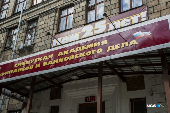 На месте старейшей частной академии Новосибирска в 2021 году может открыться частная международная школа с обучением на английском языке