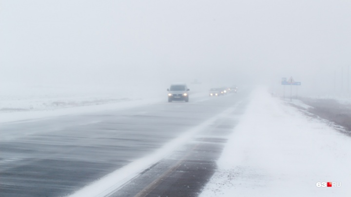 «Лучше сидите дома»: в Самарской области пройдет мощный снегопад