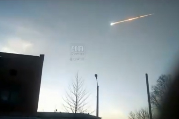 Объект был замечен в небе 6 апреля примерно в 18:50 по местному времени