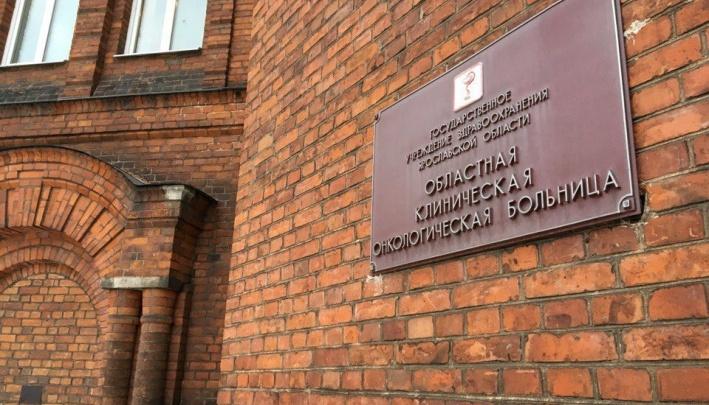 Каждый день — десятки новых случаев: в Ярославле онкологи рассказали, как выявляют рак