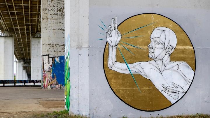 Нижегородский художник Никита Nomerz отметил день рождения свежим стрит-артом под метромостом