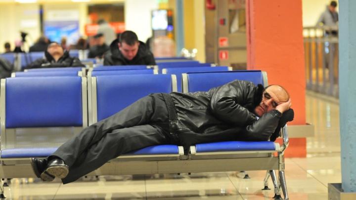 В Кольцово прекратили звать опаздывающих на рейс пассажиров по фамилиям
