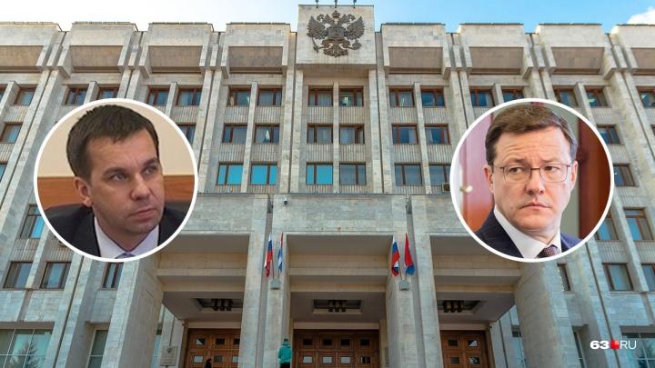 От Азарова ушел: из самарского правительства уволился глава департамента туризма