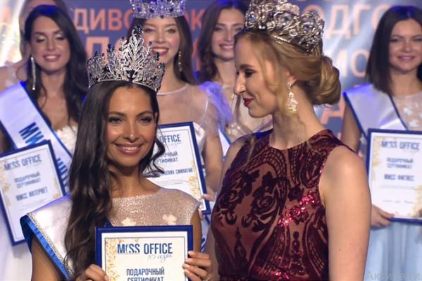 Ольга Конева-Щеклеина стала третьей в престижном конкурсе